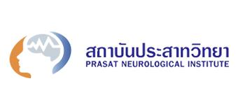 Asean Customer Logo 11